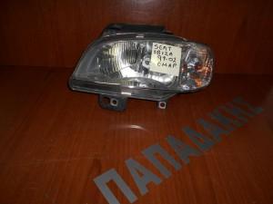 Seat Ibiza 1999-2002 φανάρι αριστερό εμπρός