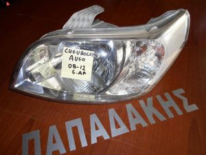 Chevrolet Aveo 2008-2012 φανάρι εμπρός αριστερό
