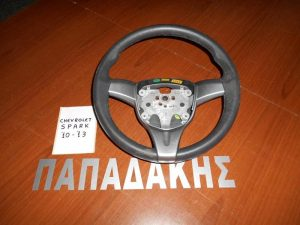 Chevrolet Spark 2010-2013 βολάν τιμονιού