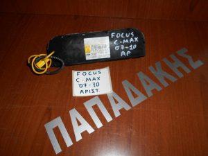 Ford Focus C-Max 2007-2010 air bag καθισμάτων εμπρός αριστερή