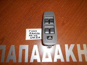 Ford Ranger 1999-2006 διακόπτης παραθύρων αριστερός 4πλός
