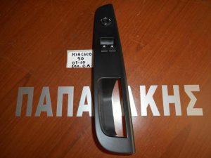 KIA Ceed 2007-2010 L/B διακόπτης παραθύρων αριστερός 2πλός