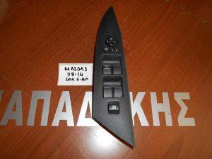 Mazda 3 2009-2013 διακόπτης παραθύρων αριστερός 4πλός