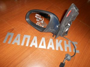 Opel Astra J 2010-2013 καθρέπτης αριστερός 7 καλώδια 5θυρο- S.W μολυβί