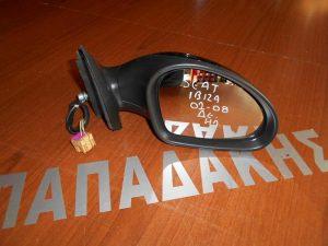 Seat Ibiza 2002-2008 καθρέπτης δεξιός ηλεκτρικός μαύρος