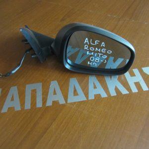 Alfa-Romeo Mito 2008-2016 καθρέπτης δεξιός ηλεκτρικός 7 καλώδια χρώμιο ματ