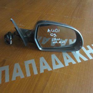 Audi Q3 2011-2015 καθρέπτης δεξιός ηλεκτρικός ανακλινόμενος γκρι
