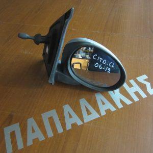 Citroen C1 2006-2012 καθρέπτης δεξιός μηχανικός ασημί