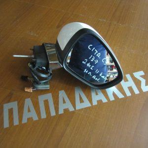Citroen C3 2009-2016 καθρέπτης δεξιός ηλεκτρικός ανακλινόμενος 2 φις 11 καλώδια λευκός