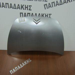 Citroen C3 Pluriel 2003-2010 καπό εμπρός ασημί