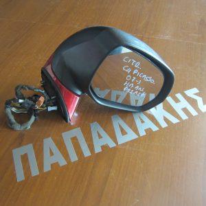Citroen C4 Picasso 2007-2013 καθρέπτης δεξιός ηλεκτρικός ανακλινόμενος μπορντώ