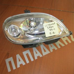 Citroen Saxo 1999- φανάρι εμπρός δεξί