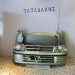 Daihatsu Cuore L 700 1998-2002 μετώπη-μούρη κομπλέ λαχανί (καπώ-2 φτερά-2 φανάρια-προφυλακτήρας)