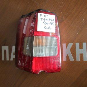 Fiat Tempra 1990-1995 SW φανάρι πίσω αριστερό