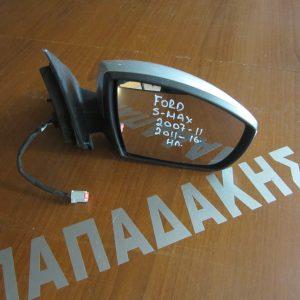 Ford S-Max 2007-2015 καθρέπτης δεξιός ηλεκτρικός ασημί