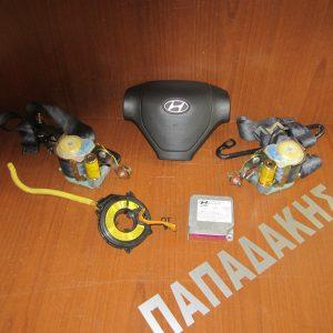 Hyundai Coupe F.X  2001-2008 ΣΕΤ AIR-BAG  (A/B οδηγού-2 ζώνες-ροζέτα τιμονιού-εγκεφαλάκι-ταμπλώ μαύρο με δεξί Α/Β)