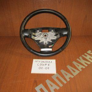 Hyundai Coupe FX 2001-2008 βολάν τιμονιού
