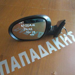 Nissan Juke 2010-2015 καθρέπτης αριστερός ηλεκτρικός μολυβί