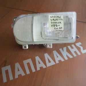 Nissan Serena-Vanette 1992-2002 φανάρι εμπρός αριστερό απλό-μονό καθρέπτης