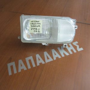 Nissan Serena-Vanette 1992-2002 φανάρι εμπρός δεξί απλό-μονό καθρέπτης
