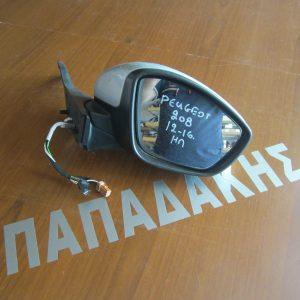 Peugeot 208 2012-2016 καθρέπτης δεξιός ηλεκτρικός ασημί
