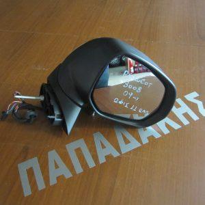 Peugeot 3008 2009- καθρέπτης δεξιός 11 καλώδια 2 φις γκρι