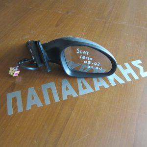 Seat Ibiza 2002-2008 καθρέπτης δεξιός ηλεκτρικός ανακλινόμενος γκρι