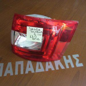 Skoda Octavia 6 2013- S.W φανάρι οπίσθιο δεξί
