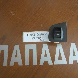 Fiat Doblo 2005-2009  διακόπτης παραθύρων εμπρός δεξιός