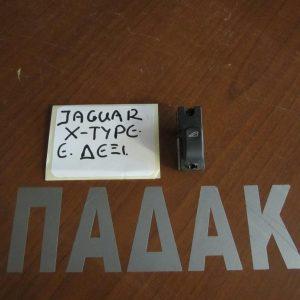 Jaguar X-Type 2001-2005 διακόπτης παραθύρων εμπρός δεξιός 4πλός