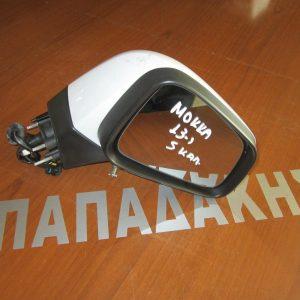 Opel Mokka 2013-2017 καθρέπτης δεξιός ηλεκτρικός 5 καλώδια άσπρος
