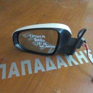 Toyota Rav 4 2013-2016 καθρέπτης αριστερός ηλεκτρικός ανακλινόμενος άσπρος