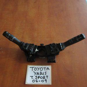 Toyota Yaris 2006-2012 διακόπτης φώτων-φλας-καθαριστήρων