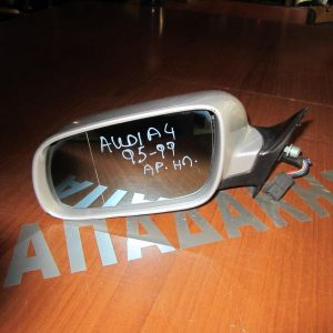 Audi A4 1995-1999 καθρέπτης αριστερός ηλεκτρικός ασημί