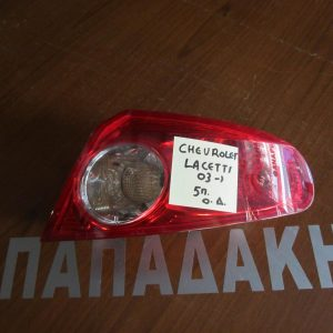 Chevrolet Lacetti 2003- 5θυρο φανάρι πίσω δεξί