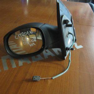 Citroen C2 2003-2009 καθρέπτης αριστερός ηλεκτρικός άβαφος