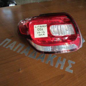 Citroen DS3 2010-2014 φανάρι πίσω αριστερό