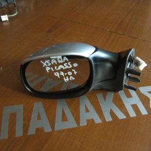 Citroen Xsara Picasso 1999-2007 καθρέπτης αριστερός ηλεκτρικός ασημί