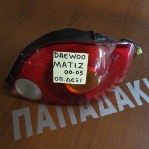 Daewoo Matiz 2000-2005 φανάρι πίσω δεξί
