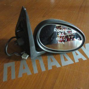 Rover 25 2000- καθρέπτης δεξιός ηλεκτρικός λαχανί
