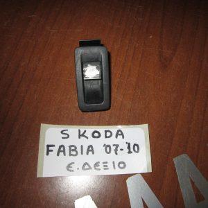 Skoda Fabia 2007-2010 διακόπτης παραθύρων ηλεκτρικός εμπρός δεξιός