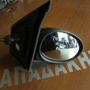 Toyota Aygo 2006-2012 καθρέπτης δεξιός μηχανικός μολυβί