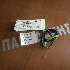 toyota-corolla-2004-2006-air-bag-kathismaton-empros-aristero