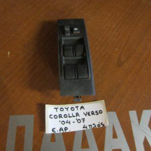Toyota Corolla Verso 2004-2007 διακόπτης παραθύρων ηλεκτρικός εμπρός αριστερός 4πλός