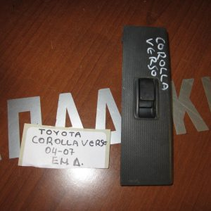 Toyota Corolla Verso 2004-2007 διακόπτης παραθύρων ηλεκτρικός εμπρός δεξιός