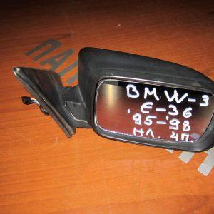 BMW E36 1995-1998 SDN καθρέπτης δεξιός ηλεκτρικός άβαφος