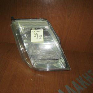 Citroen C2 2003-2009 φανάρι εμπρός δεξί