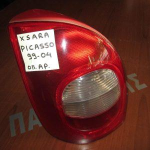 Citroen Xsara Picasso 1999-2004 φανάρι πίσω αριστερό