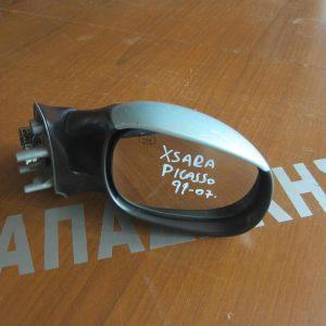 Citroen Xsara Picasso 1999-2007 καθρέπτης δεξιός ηλεκτρικός ασημογαλάζιος
