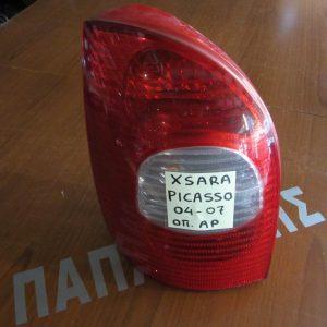Citroen Xsara Picasso 2004-2007 φανάρι πίσω αριστερό